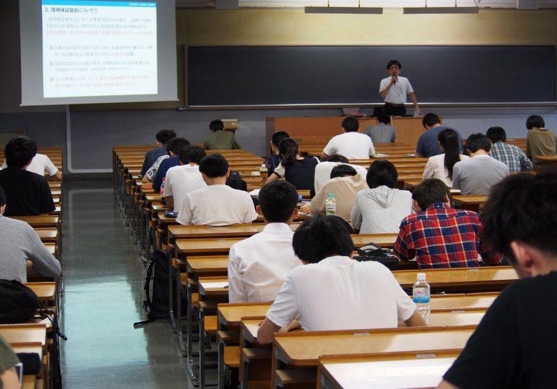 神奈川信用保証協会による公開講義